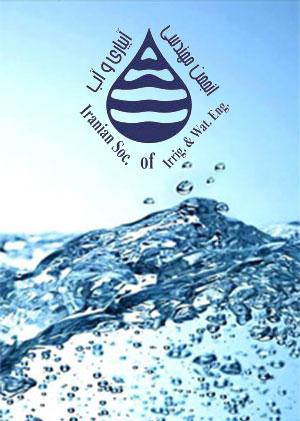 مهندسی آبیاری و آب ایران